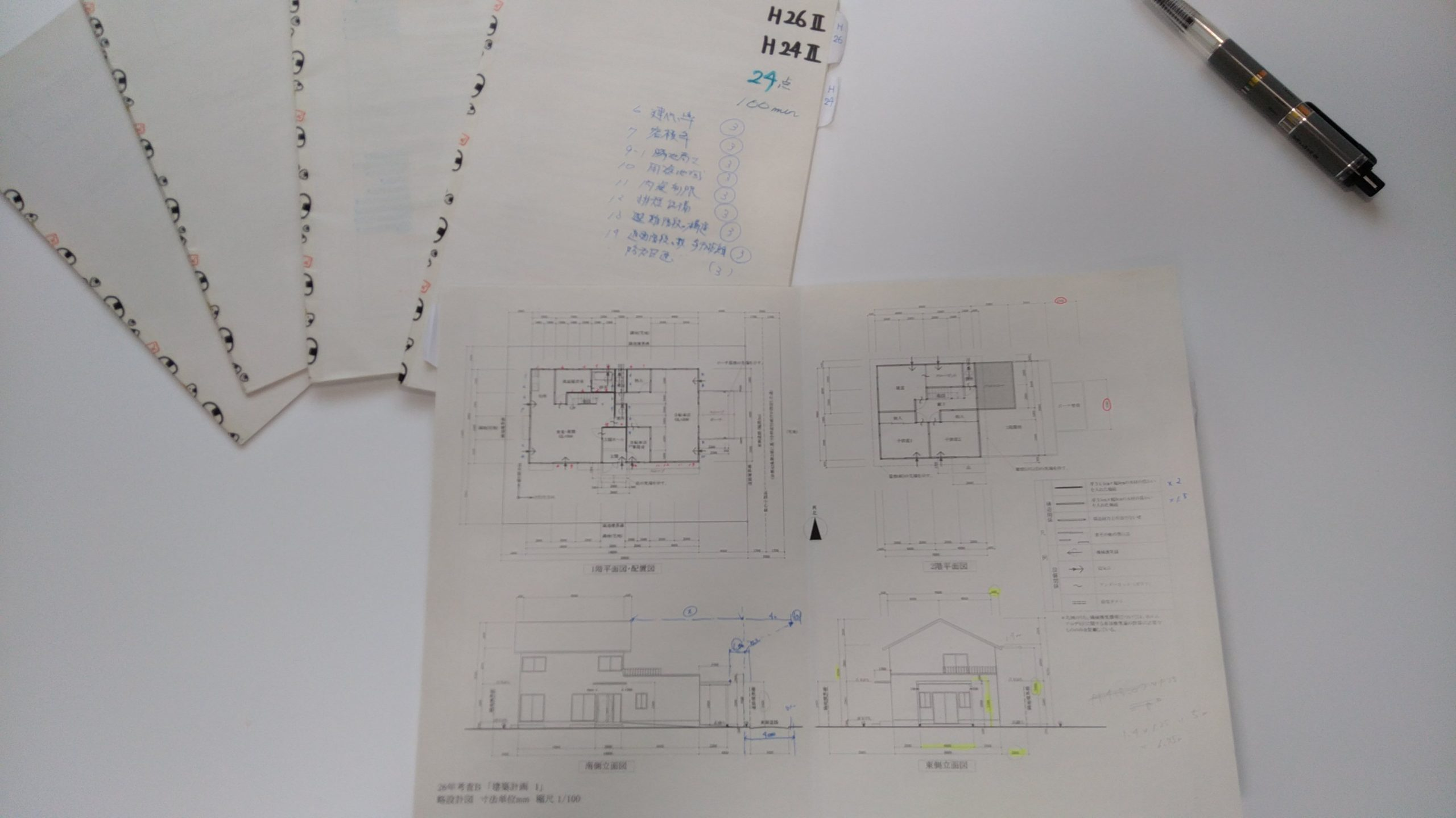 考査B自作ノート5冊(問題図面)