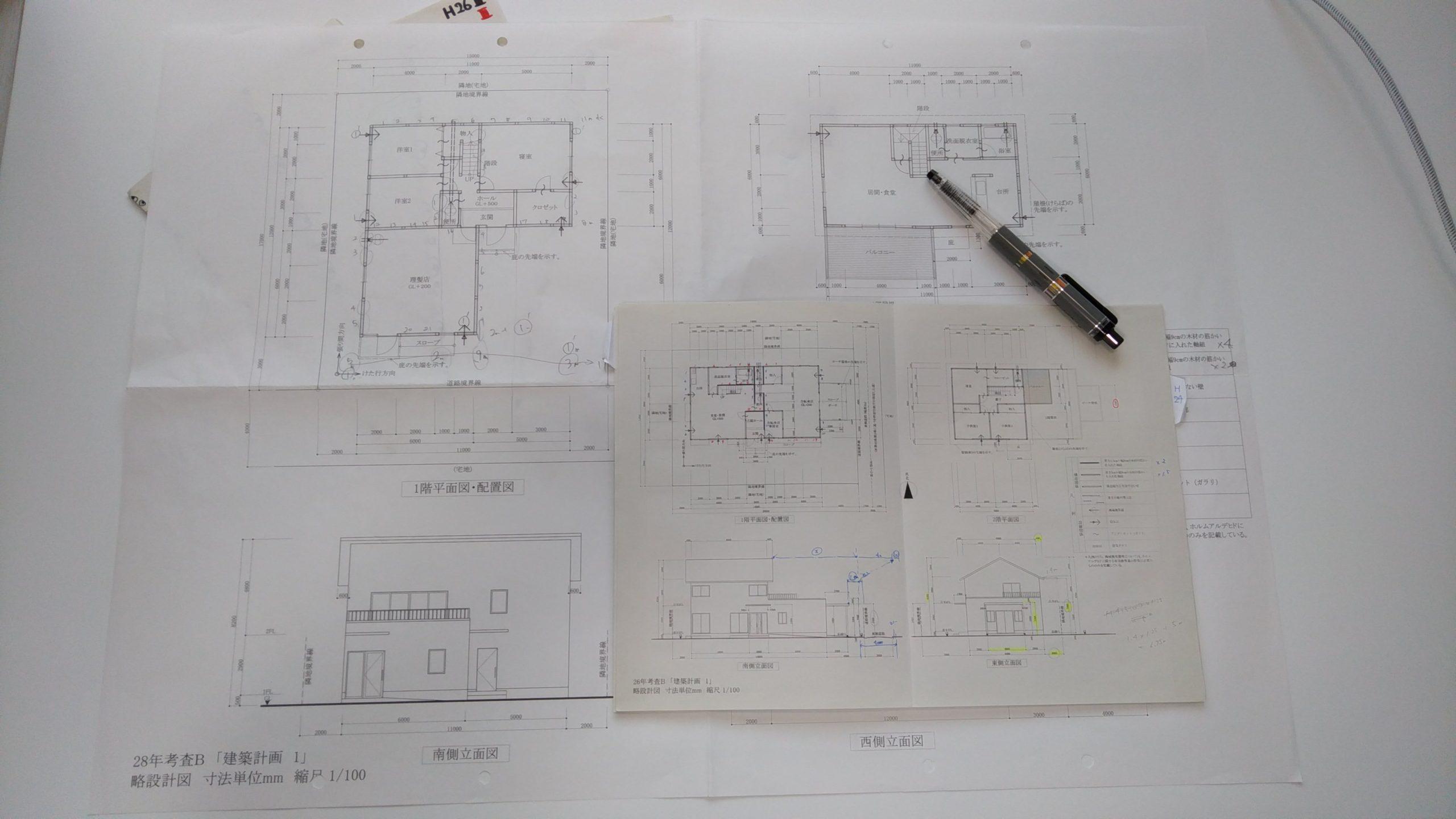 考査B自作ノートと実際の問題図面との大きさ比較